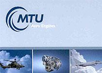 Zertifikat MTU 2017